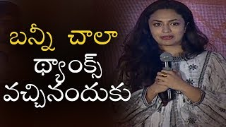Actress Malavika Nair Speech @ Vijetha Movie Vijayotsavam