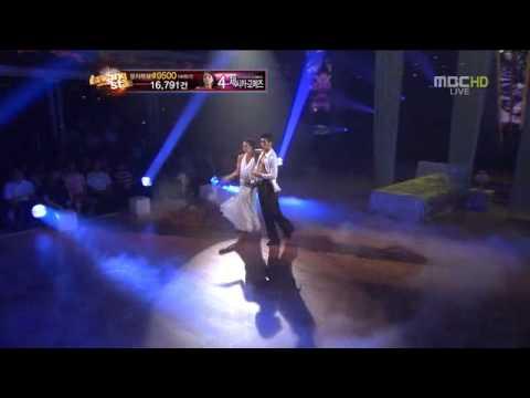 Gyu-Ri Kim Rumba