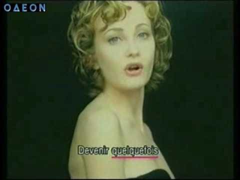 Patricia Kaas - Entrer Dans La Lumire