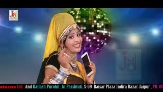 Rajasthani DJ Song 2018  - Jio Ki Sim - जीयो की सिम डलवाऊ ली - Rajasthani New Song #New Marwadi Song