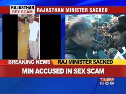 Rajasthan Sex Scandal: Minister Sacked video