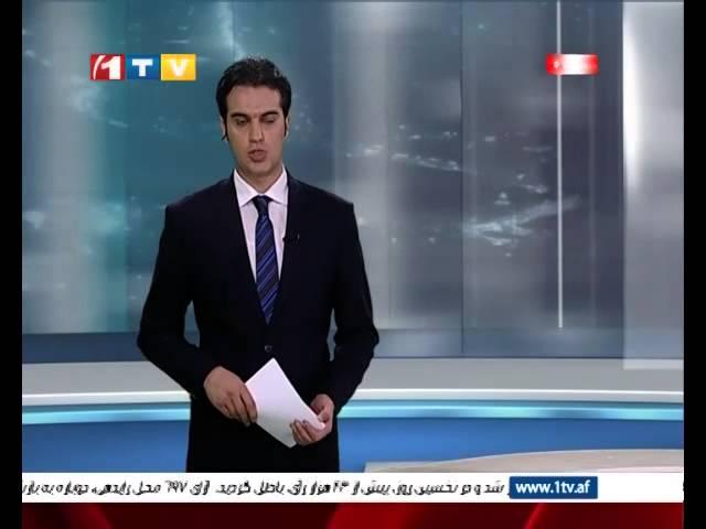 1TV Afghanistan Farsi News 25.08.2014 ???? ??????