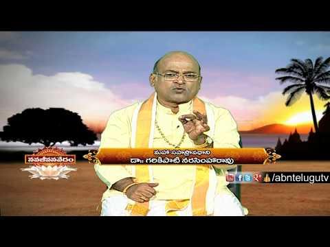 Garikapati Narasimha Rao About Blessings of God | Nava Jeevana Vedam | Episode1287