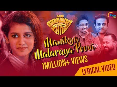 Manikya Malaraya Poovi Song with LYRICS | Oru Adaar Love |Vineeth , Shaan Rahman, Omar Lulu |HD