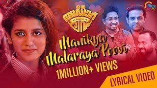 Manikya Malaraya Poovi Song with LYRICS   Oru Adaar Love  Vineeth , Shaan Rahman, Omar Lulu  HD