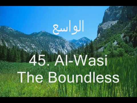 The 99 Names Of God (أسماء الله الحسنى‎  ʾasmāʾ Allāh Al Ḥusnā) video
