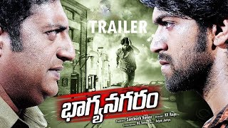 Bhagyanagaram Movie  Trailer | Yash | Sheena Shahabadi | Prakashraj