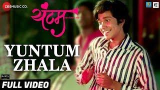 Yuntum Zhala Full | Yuntum | Vaibhav Kadam |Yogesh Ranmale |Chinar & Mahesh |Mangesh Kangane