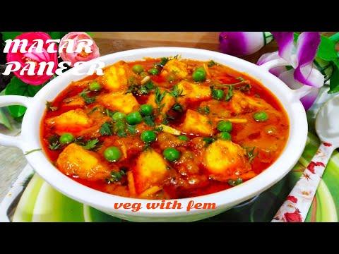 Matar Paneer Recipe | घर पर बनाइए हलवाई से भी ज्यादा मजेदार मटर पनीर By Veg With Fem
