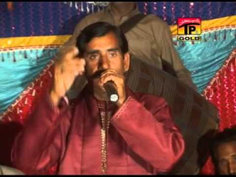 Mahi Nazari Na Aaya Aseen Peern - Faiz Shaikh - Album 1 - Dhol Te Ghummar Hits Song