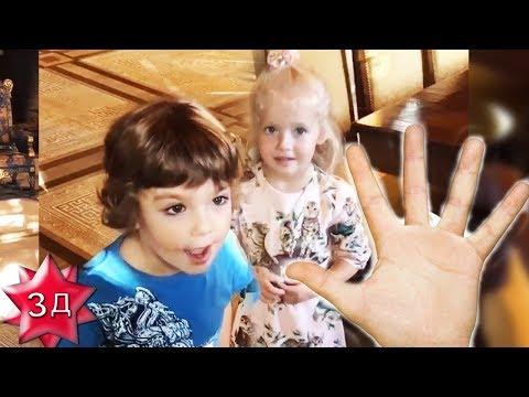 ЛИЗА и ГАРРИ ГАЛКИНЫ: Нам сегодня ровно ПЯТЬ! Первые подарки в день   рождения!
