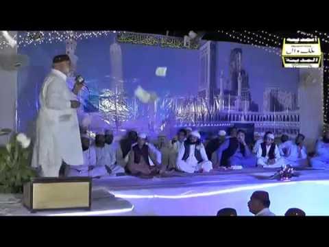 Sabir Sardar beautiful kalam thumbnail
