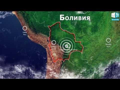 Еженедельный климатический обзор: землетрясения, наводнения, вулканы, штормы