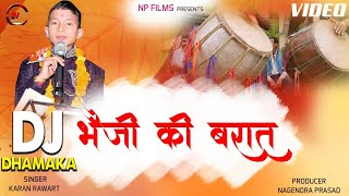 Download Lagu Bhaeji Ki Barat | Latest Ggarwhli Song | Singer- Karan Rawat Gratis STAFABAND