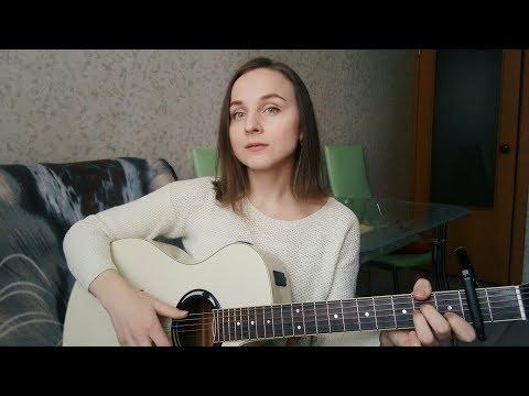 Анастасия Лыкова - Гитаристка