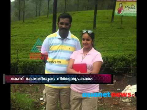 Case Registered Against Shalu Menon:fir 4th July  2013 Part 2 എഫ് ഐആര്‍ video