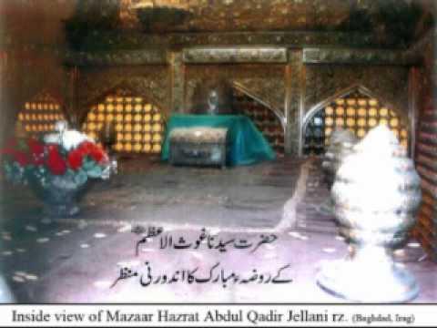 Al Madad Ya Ghous-e-azam (r.a).wmv video