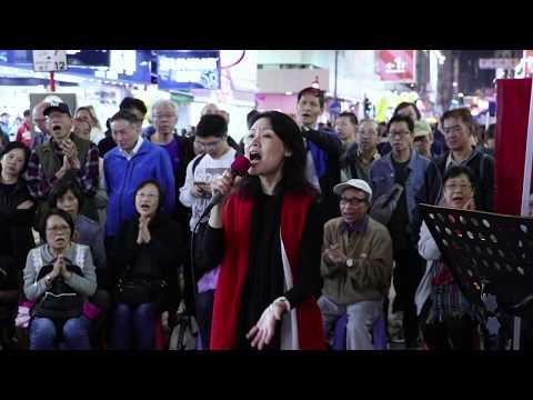 Summer wine + 試唱 高山青 -- Ah Lam & Maria -- Lambent樂�19 CN