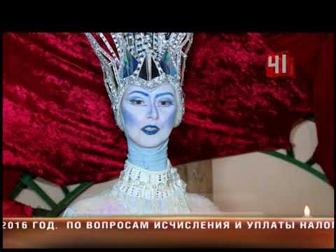 Снег и олени в цирке Екатеринбург