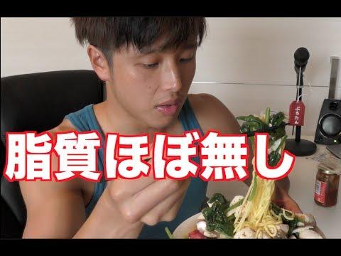 【ダイエット 食事動画】これ夜に食べるとめちゃ体重減ります・・  – 長さ: 10:34。