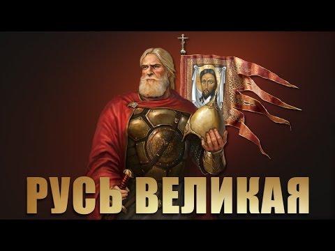 Ох ты Степь широкая - Русская народная песня