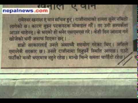 March 30 headlines in Nepali dailies