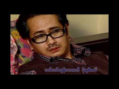 Mmc: Soe Lwin Lwin - Nge Nge Tone Ka Htat Po Chit Mae (hd) video