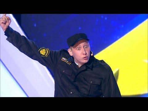 КВН 2018 Летний кубок (09.09.2018) ИГРА ЦЕЛИКОМ Full HD