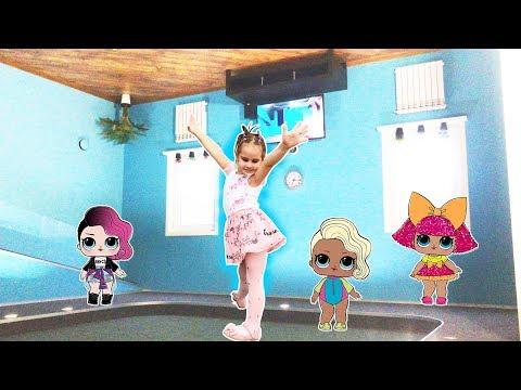 Куклы ЛОЛ – ПРОПАЛИ! Кто спрятал все куклы Лол Алина и Юляшка в поисках LOL