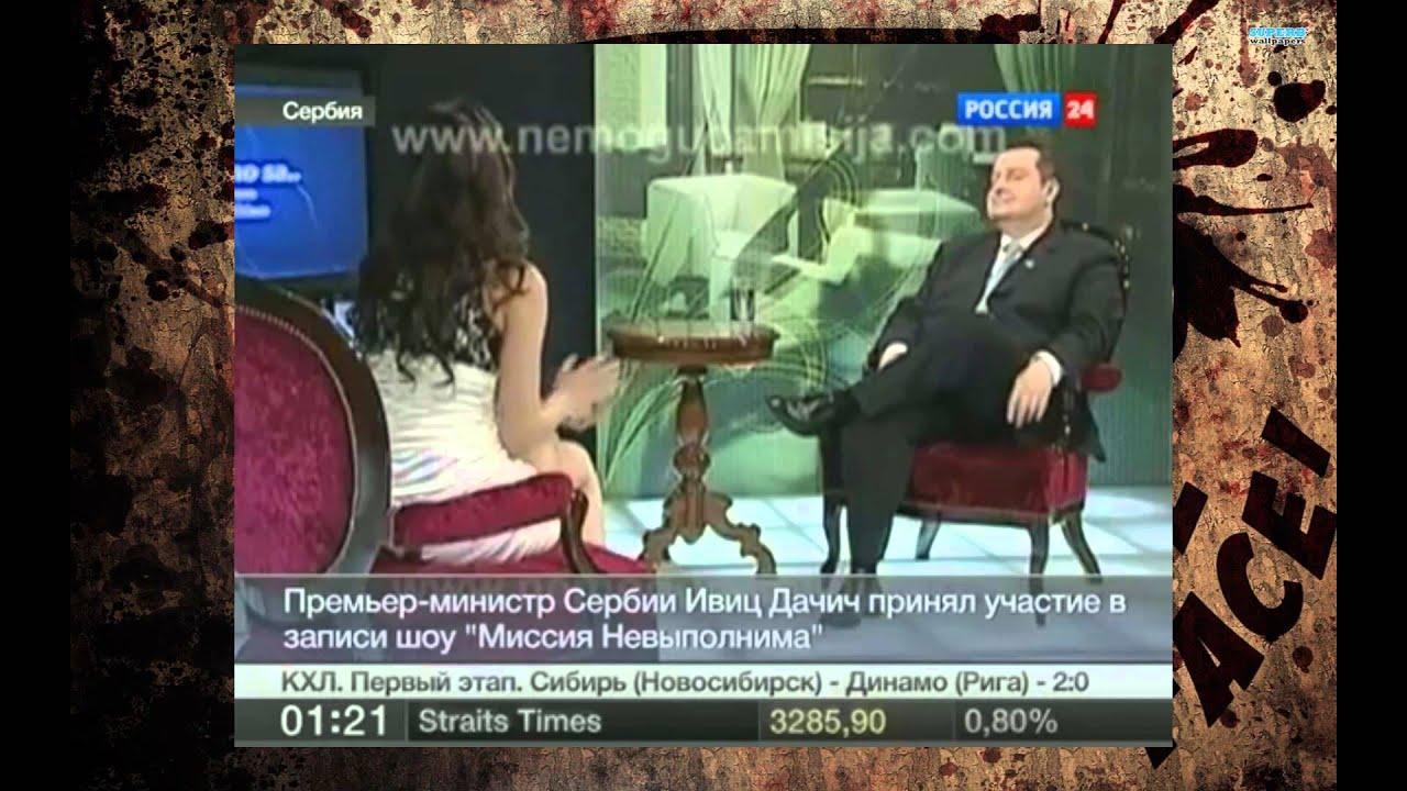 Телеведущая без трусов в прямом эфире 14 фотография