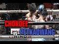 Muay Thai - Chokdee vs Petkaowang (โชคดี vs เพชรเขาวัง), Lumpinee Stadium, Bangkok, 13.2.18.