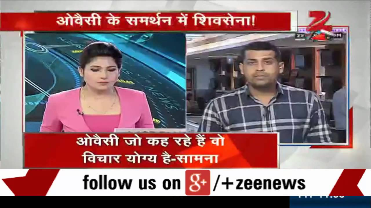 Shiv Sena backs Asaduddin Owaisi's demands to punish killers of Rajiv Gandhi, Beant Singh