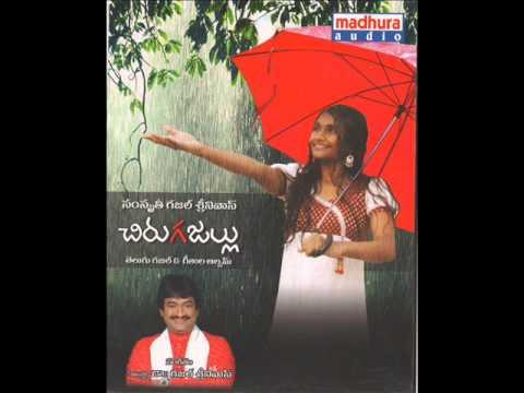Telugu Ghazal Yevvaritho Mataladikovali - Sanskriti Ghazal Srinivas video