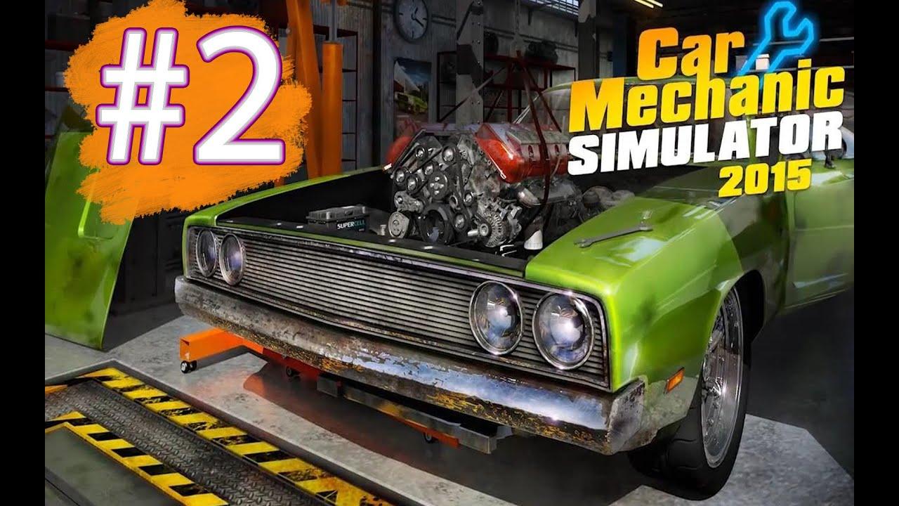 Как в car mechanic simulator 2015 сделать много денег