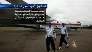 فرق البحث الإندونيسية تعثر على ذيل الطائرة