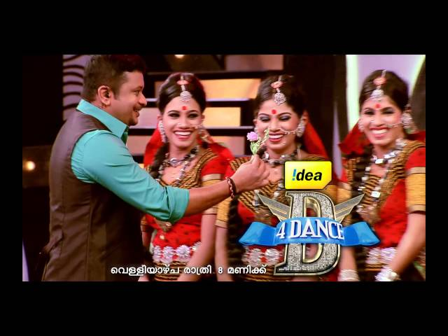 GUESS THE BEAUTY LADY in D 4 DANCE: Dr. Ashiq, Arya, Rinosh & Ajaz&Sushmitha on 26th Sept at 8 pm