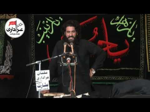Zakir Ijaz Hussain Jhandvi I 11 Muharram 2018 I ImamBargah Shah Yousaf Gardez Multan