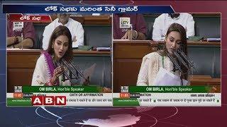 TMC MPs Nusrat Jahan, Mimi Chakraborty Take Oath As Lok Sabha Members
