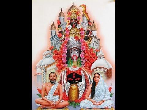 Sadhak Bamakhypa Songs-etv Serial-all Shyma Sangeet Songs video