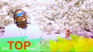 Dani - Yikewet - (Official Music Video) - New Ethiopian Music 2016