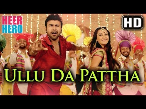 Ullu Da Patha - Official Full Song - Arya Babbar - Heer And...