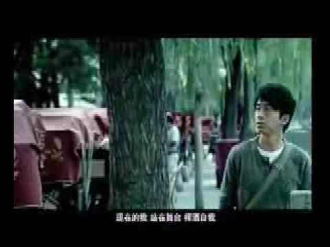 Guang Liang - I Am Who I Am