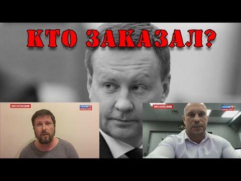 Шарий VS Кива: Кто заказал убийство Вороненкова?