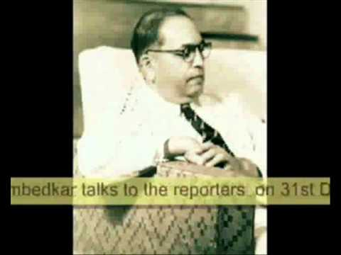 Dr Bhimrao Ambedkar Interview-1955 video
