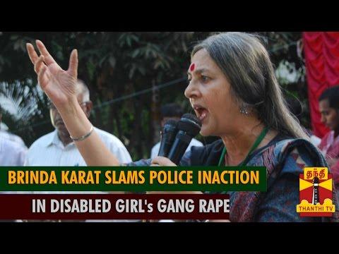 Gang Rape Of Disabled Girl In Krishnagiri : Brinda Karat Slams Police Inaction - Thanthi Tv video