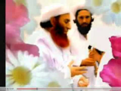 Saifi Naat video