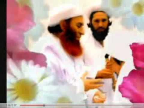 Saifi Naat video