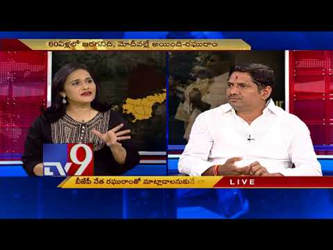 4 years of Modi Government || Question Hour with Raghuram - TV9