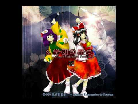 Highly Responsive to Prayers OST - Eternal Shrine Maiden - Theme of Levels 1-4,16-19