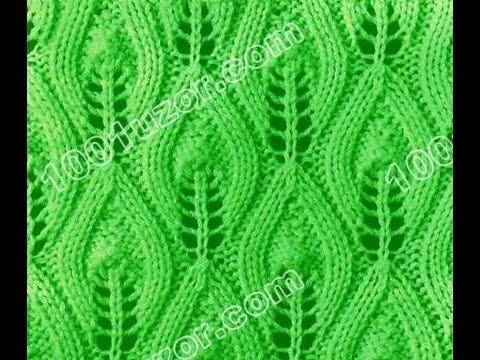 Вязание узора листья видео